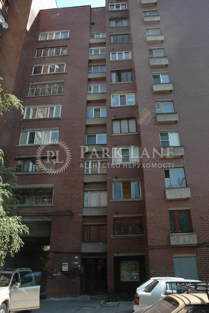 Квартира ул. Антоновича (Горького), 164, Киев, H-5793 - Фото 17