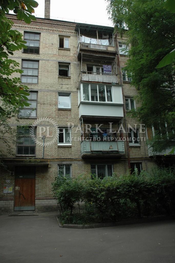 Нежитлове приміщення, R-22815, Кудрі Івана, Київ - Фото 1