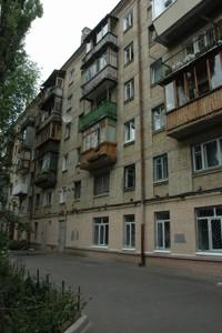 Нежитлове приміщення, R-22815, Кудрі Івана, Київ - Фото 2