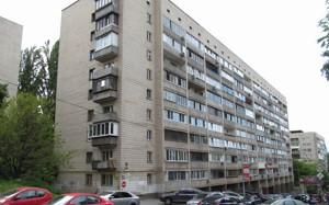 Офіс, R-10566, Кловський узвіз, Київ - Фото 1