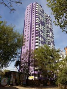 Квартира B-93286, Ломоносова, 34а, Киев - Фото 2
