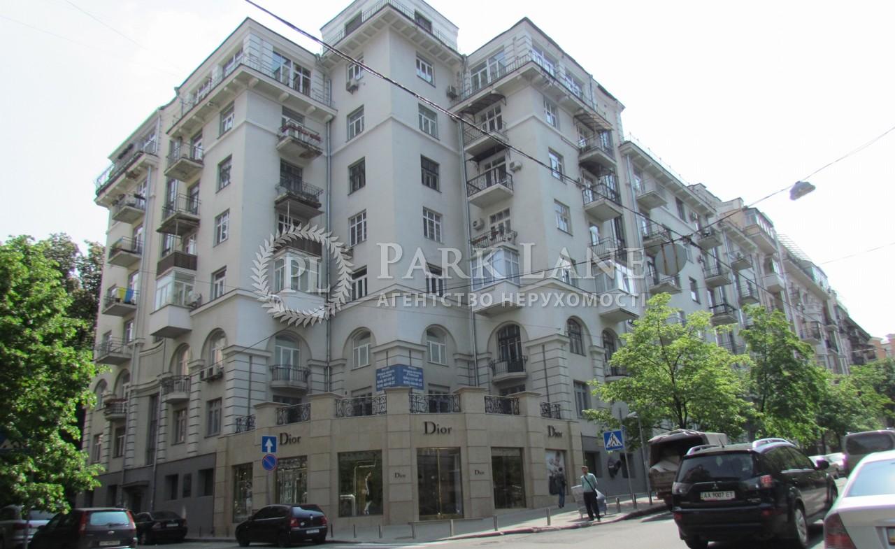 Квартира ул. Заньковецкой, 5/2, Киев, Z-1712806 - Фото 12