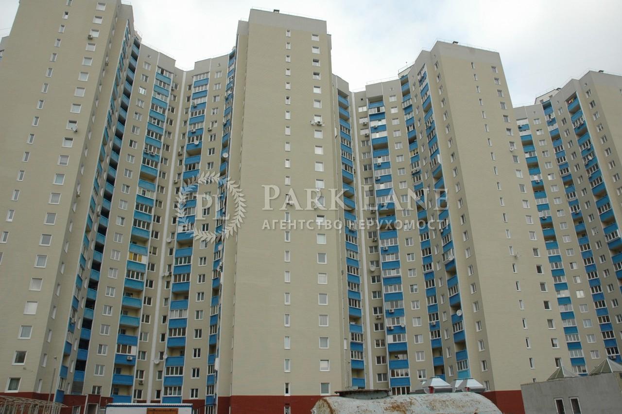Квартира Z-1056593, Правды просп., 31а, Киев - Фото 1
