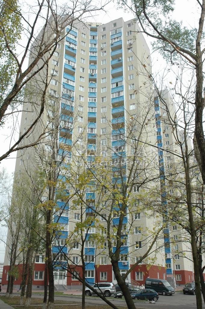 Квартира Z-1056593, Правды просп., 31а, Киев - Фото 3