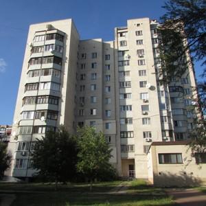Квартира B-82315, Королева Академика, 2а, Киев - Фото 3