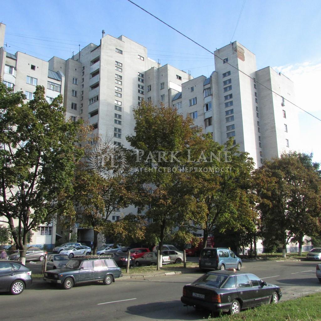 Квартира B-82315, Королева Академика, 2а, Киев - Фото 1