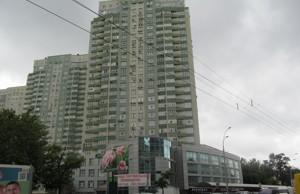Квартира Z-135908, Лобановского просп. (Краснозвездный просп.), 4а, Киев - Фото 1