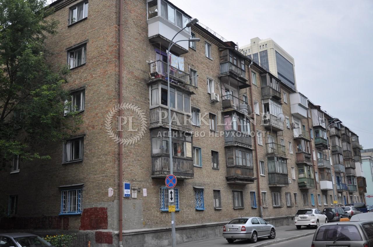 Квартира ул. Малевича Казимира (Боженко), 119, Киев, B-103067 - Фото 8