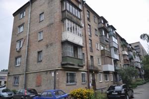 Квартира B-103067, Малевича Казимира (Боженко), 119, Киев - Фото 1