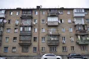 Квартира B-103067, Малевича Казимира (Боженко), 119, Киев - Фото 3