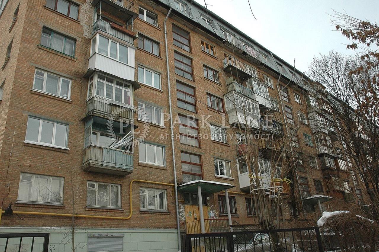 Квартира ул. Стельмаха Михаила, 6, Киев, I-13808 - Фото 21