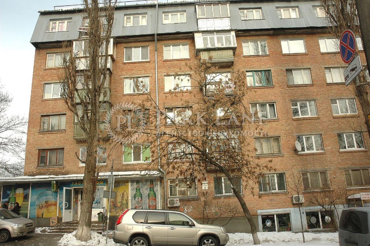 Квартира ул. Стельмаха Михаила, 6, Киев, I-13808 - Фото 20