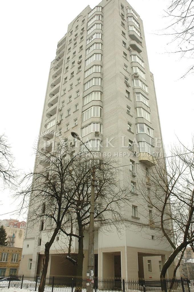 Квартира ул. Металлистов, 11а, Киев, L-12730 - Фото 1