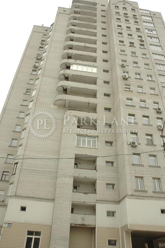 Квартира ул. Металлистов, 11а, Киев, L-12730 - Фото 3
