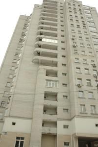 Офис, Z-1607928, Металлистов, Киев - Фото 2