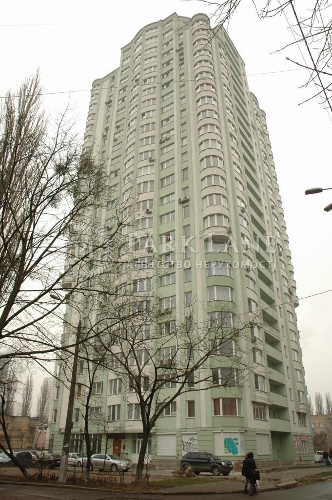 Квартира ул. Депутатская, 23а, Киев, R-36963 - Фото 8