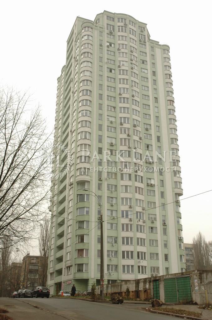 Квартира ул. Депутатская, 23а, Киев, R-36963 - Фото 1