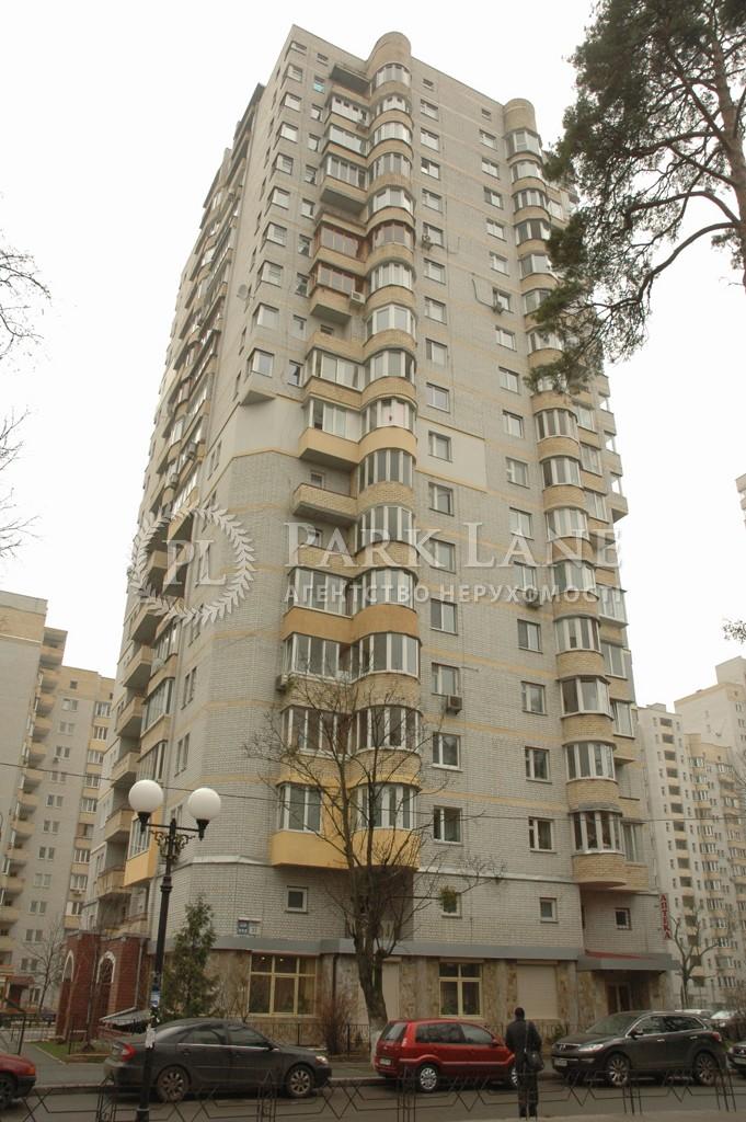 Квартира ул. Котельникова Михаила, 33, Киев, B-99760 - Фото 1