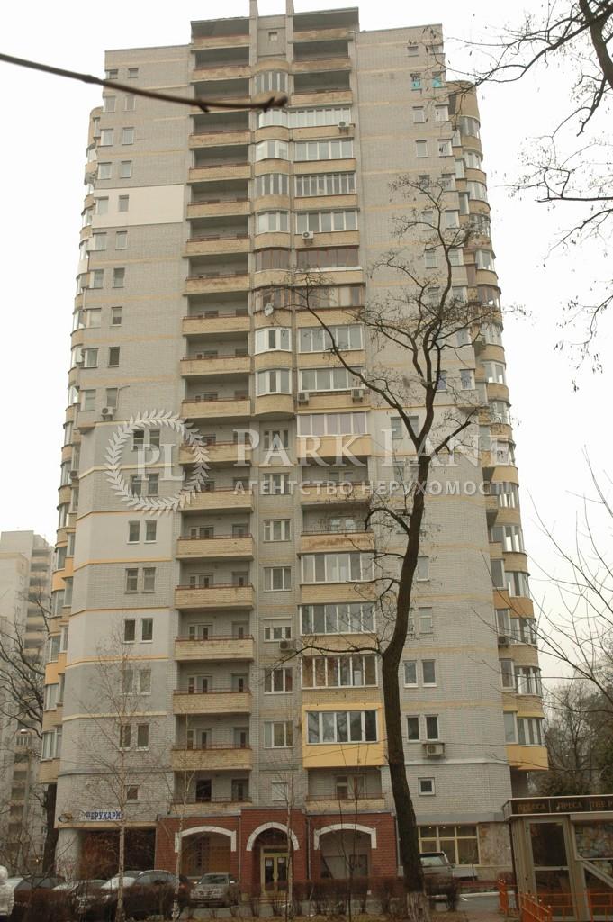 Квартира ул. Котельникова Михаила, 33, Киев, B-99760 - Фото 18