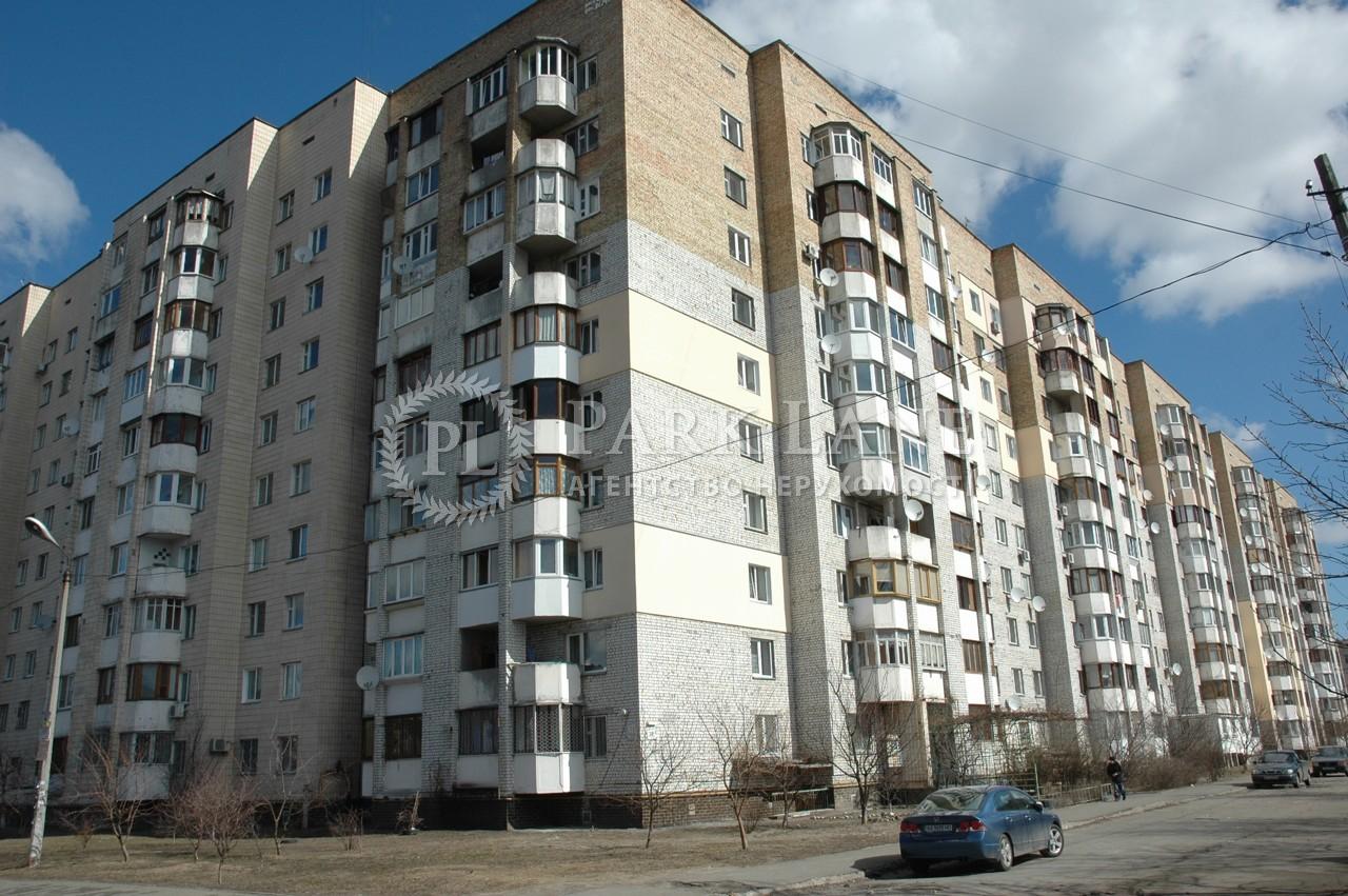Квартира ул. Клавдиевская, 36, Киев, Q-851 - Фото 1