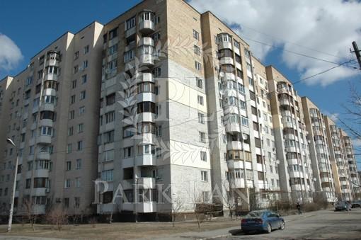 Apartment, Q-584, 36
