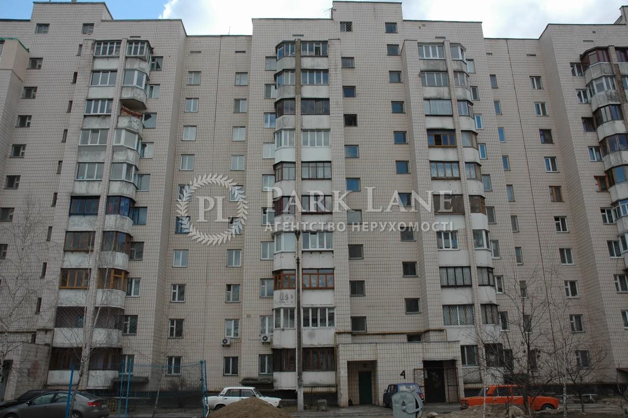 Квартира ул. Клавдиевская, 36, Киев, Q-851 - Фото 7
