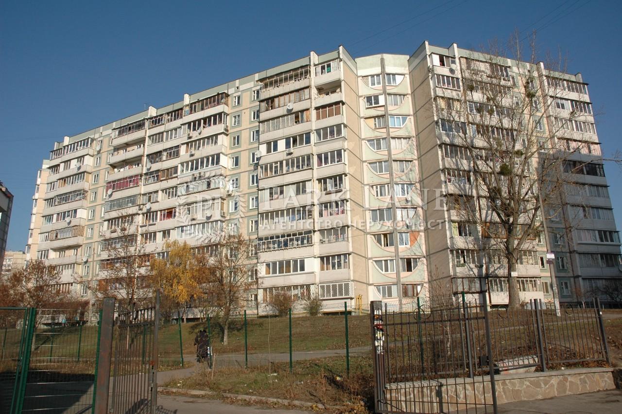Квартира ул. Ирпенская, 74, Киев, Z-295810 - Фото 1