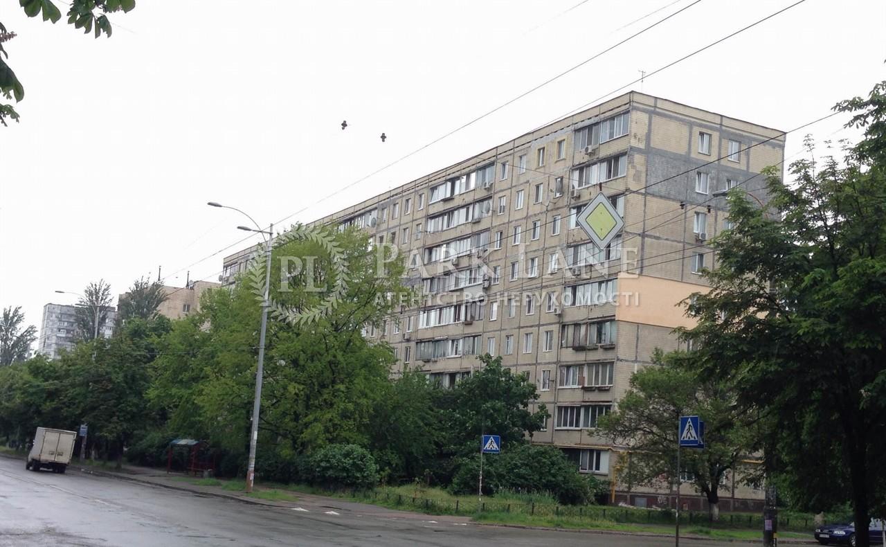 Квартира ул. Коласа Якуба, 3/1, Киев, Z-1879556 - Фото 1