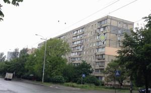 Квартира Z-1879556, Коласа Якуба, 3/1, Киев - Фото 1