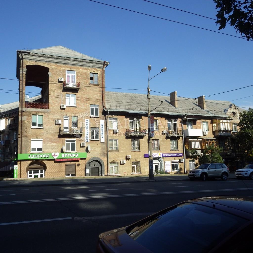 Офіс, вул. Бойчука Михайла (Кіквідзе), Київ, Z-808300 - Фото 5
