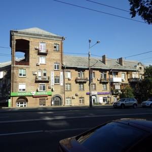 Нежилое помещение, Z-34412, Бойчука Михаила (Киквидзе), Киев - Фото 2