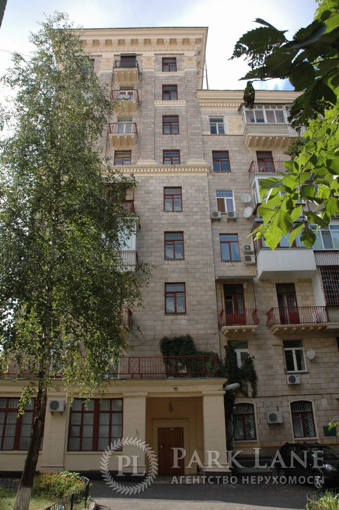 Квартира ул. Заньковецкой, 8, Киев, X-23372 - Фото 1