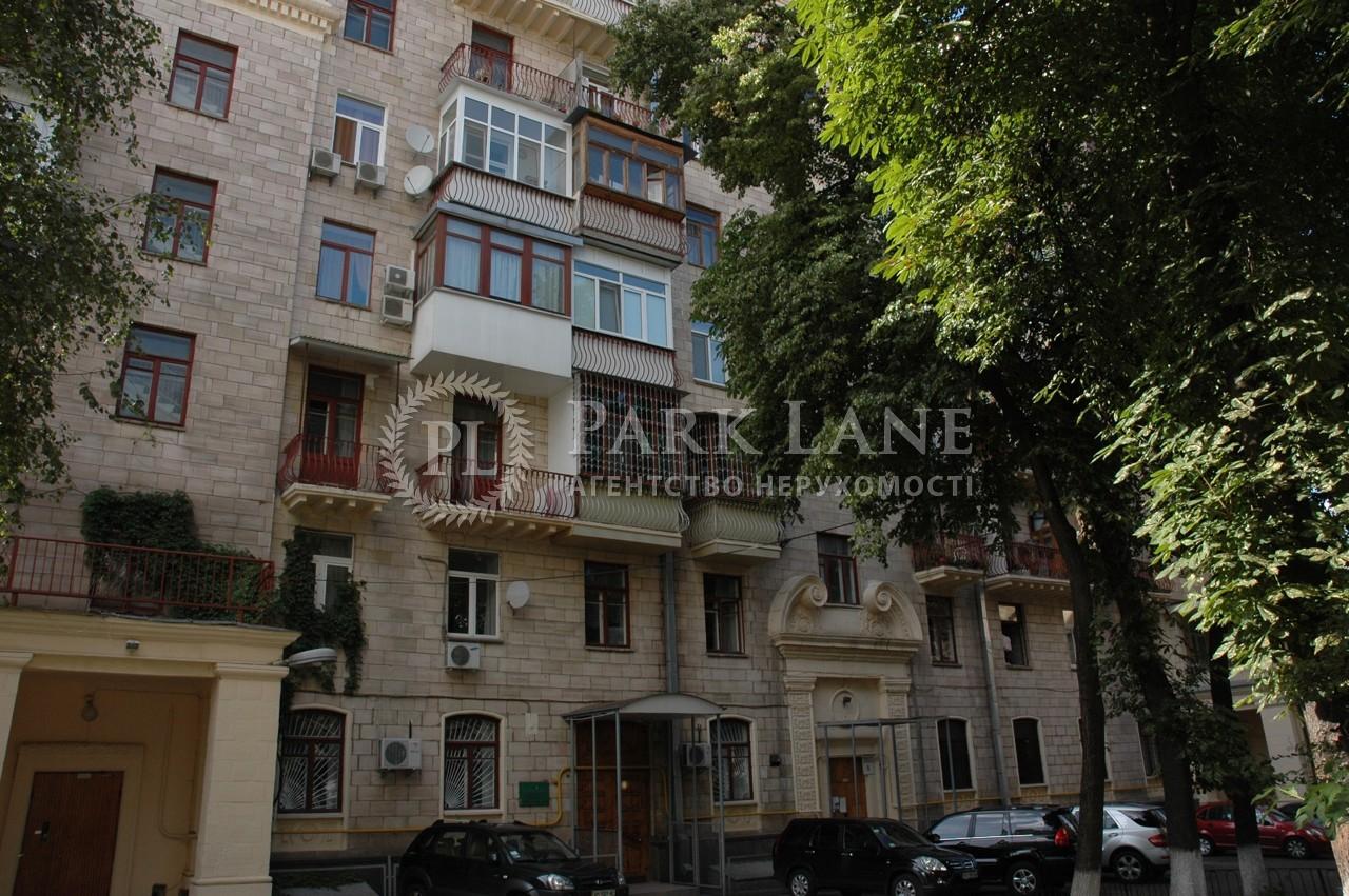 Квартира ул. Заньковецкой, 8, Киев, X-23372 - Фото 12