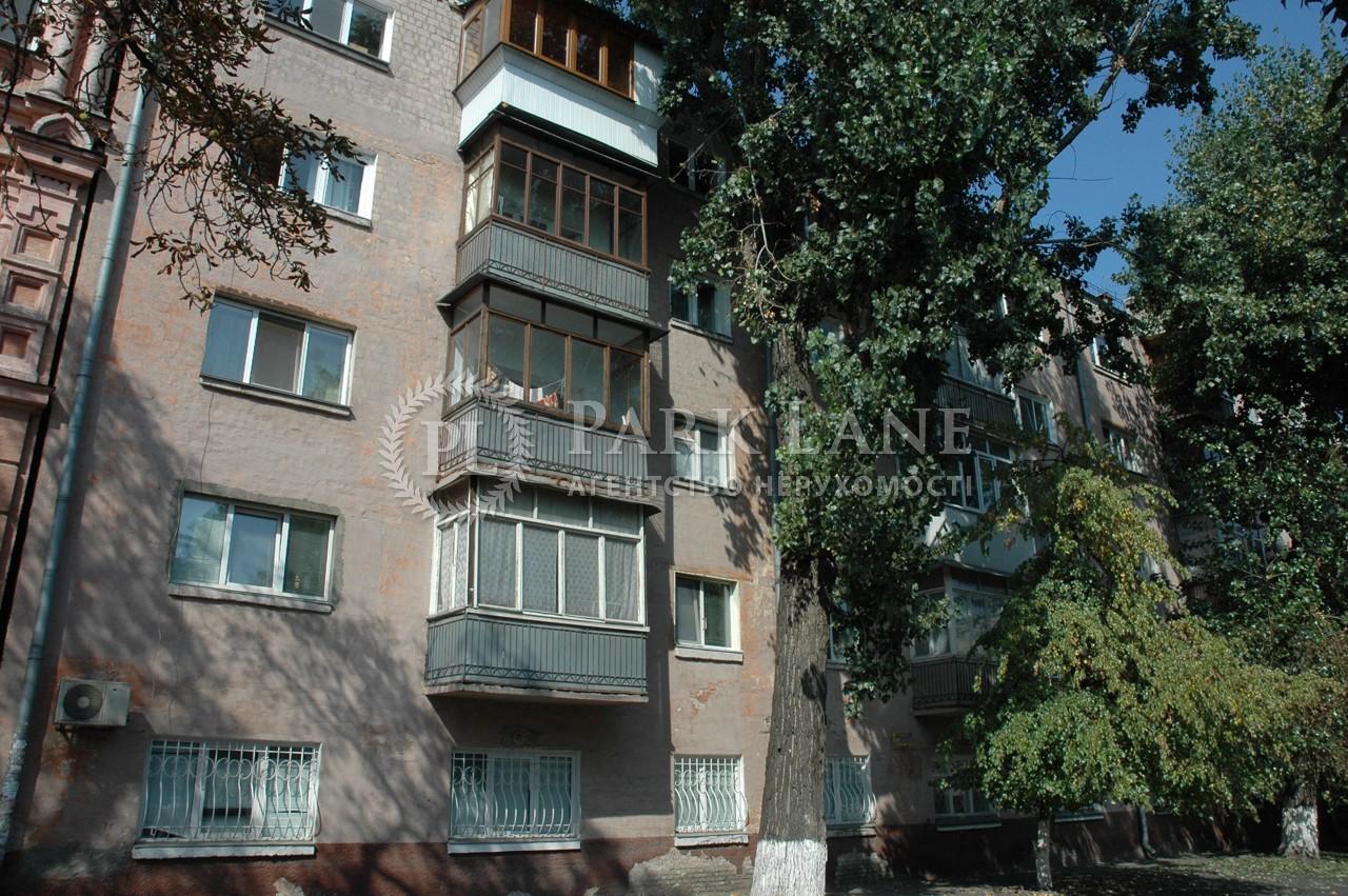 Квартира ул. Хорива, 33, Киев, I-29272 - Фото 19