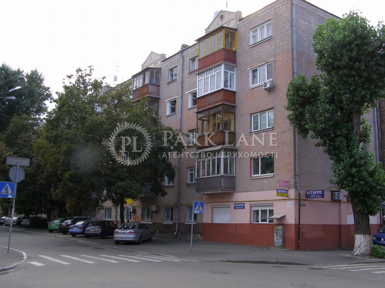 Квартира ул. Хорива, 33, Киев, I-29272 - Фото 1