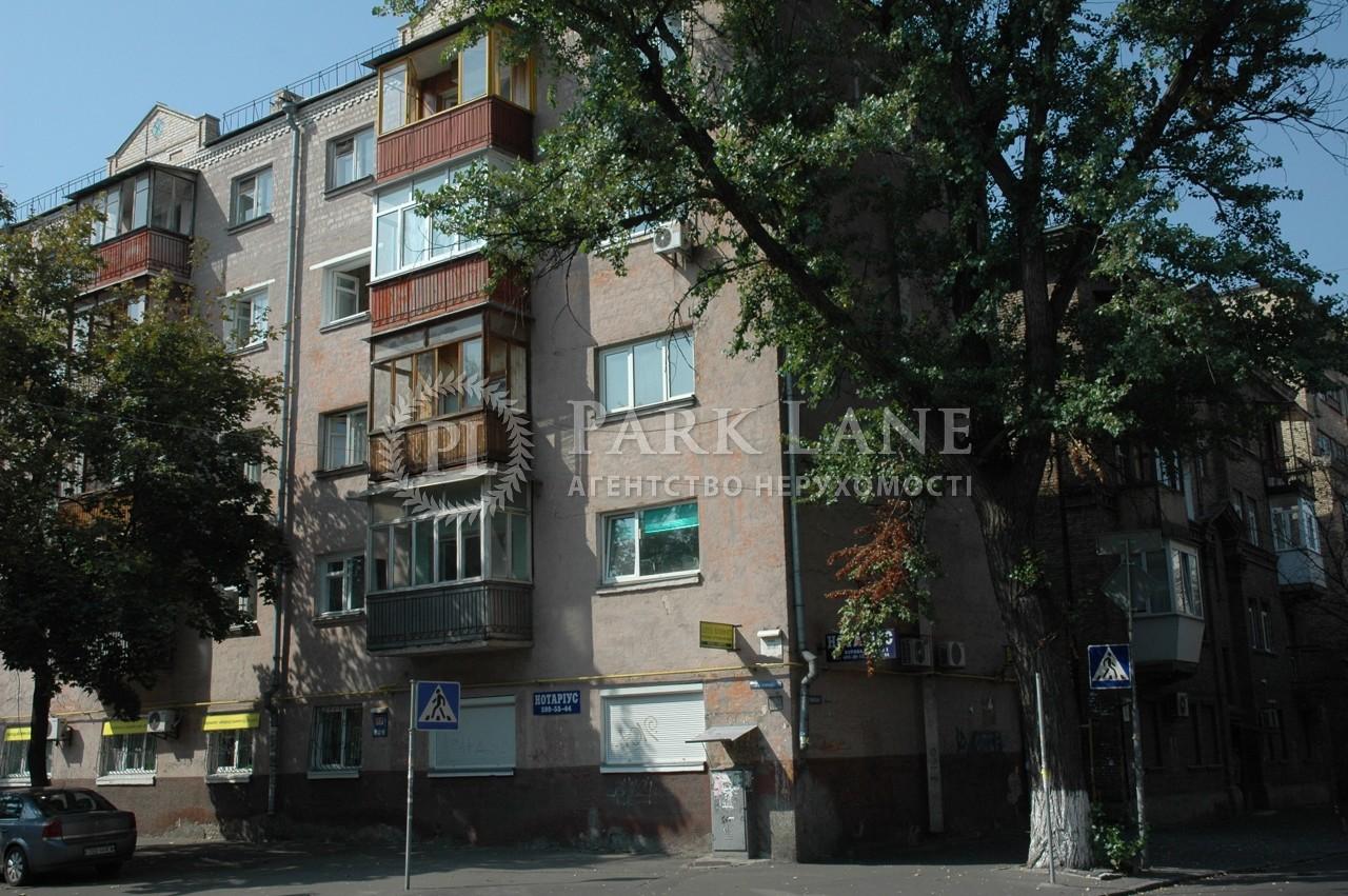 Квартира ул. Хорива, 33, Киев, I-29272 - Фото 20