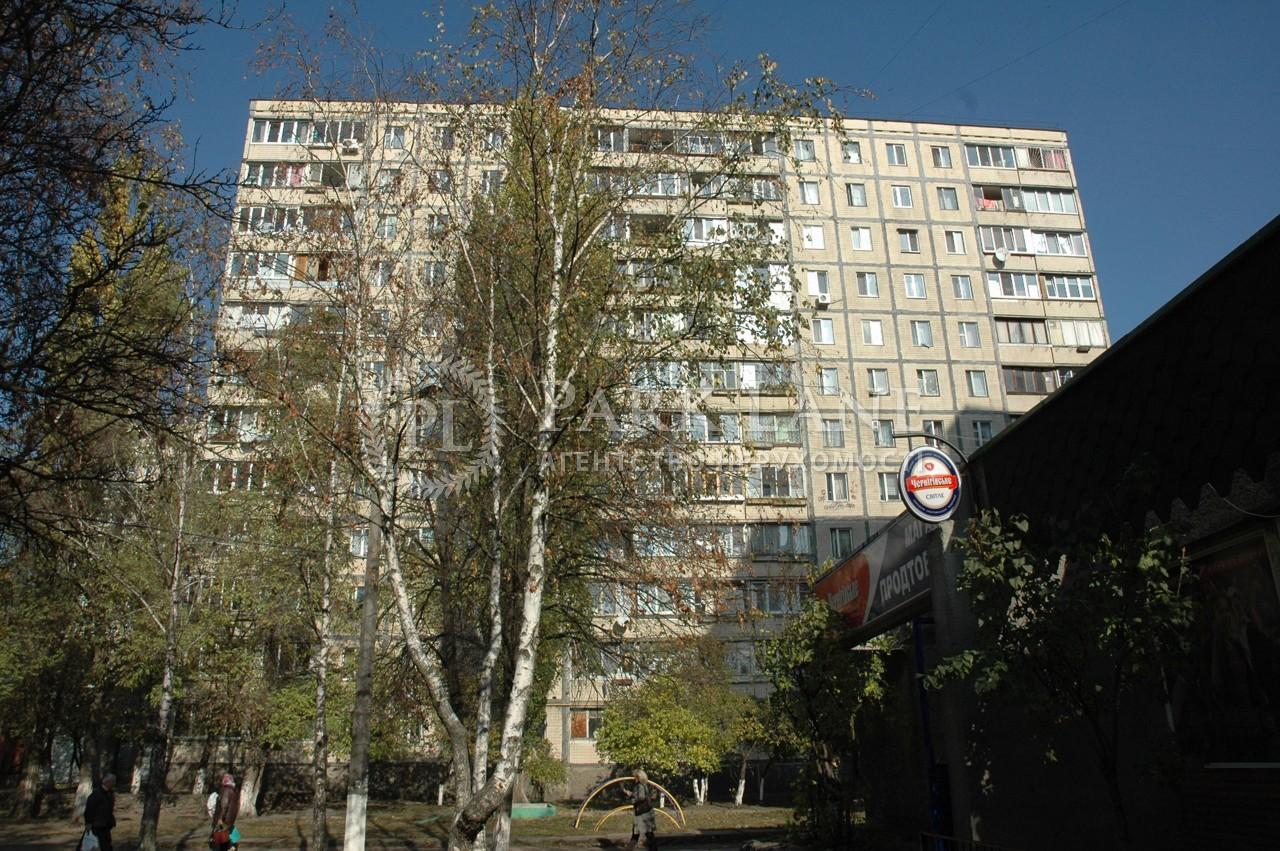 Квартира вул. Порика В.просп., 14, Київ, Z-565528 - Фото 2