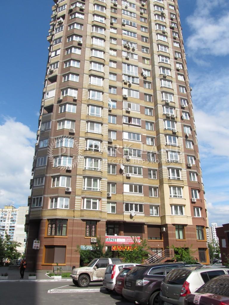 Квартира Григоренко Петра просп., 20, Киев, X-24613 - Фото 11