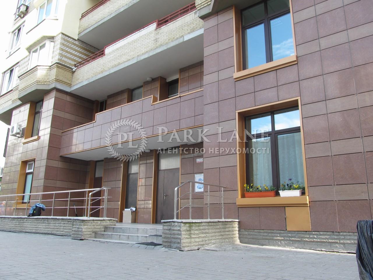 Квартира Григоренко Петра просп., 20, Киев, X-24613 - Фото 8