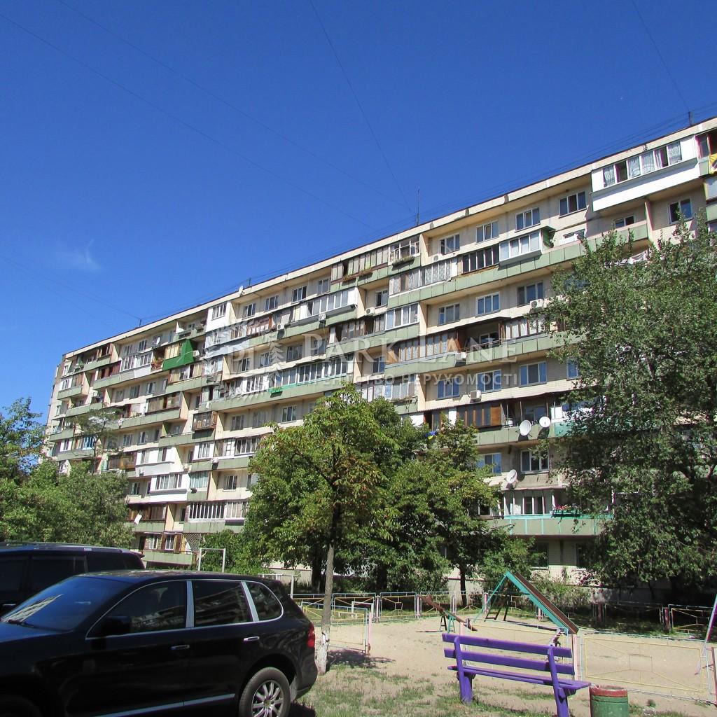 Квартира Z-313182, Кондратюка Юрия, 2, Киев - Фото 1