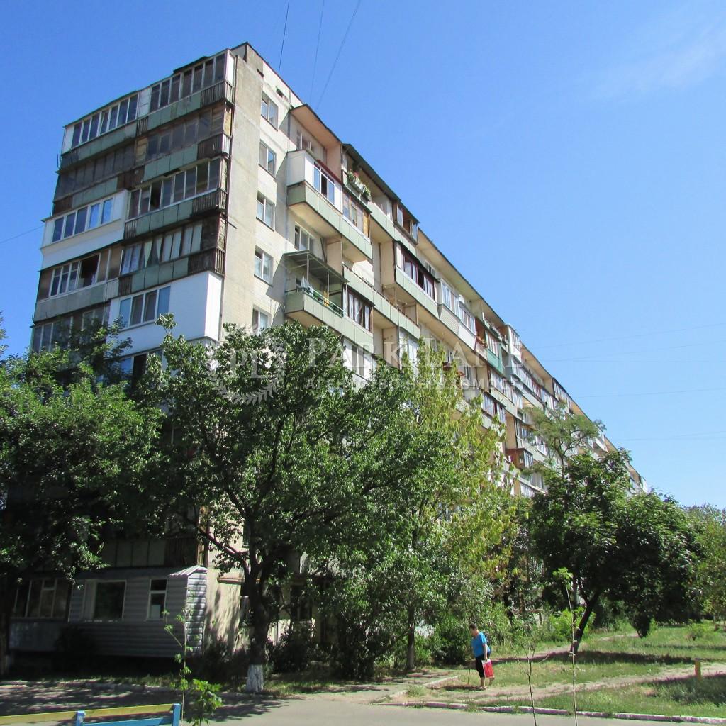 Квартира Z-313182, Кондратюка Юрия, 2, Киев - Фото 2