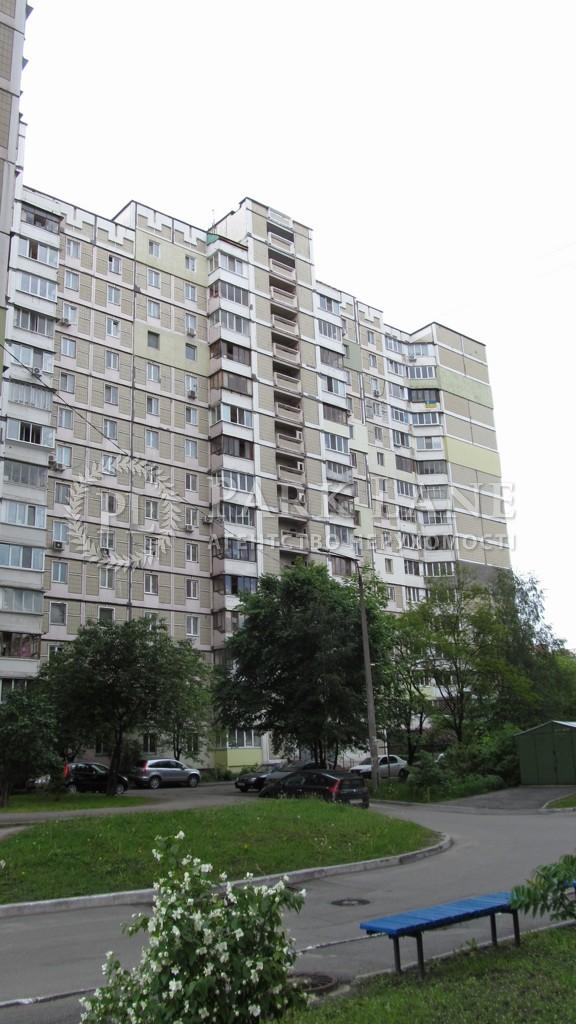 Квартира B-95872, Пушиной Феодоры, 44/50, Киев - Фото 3