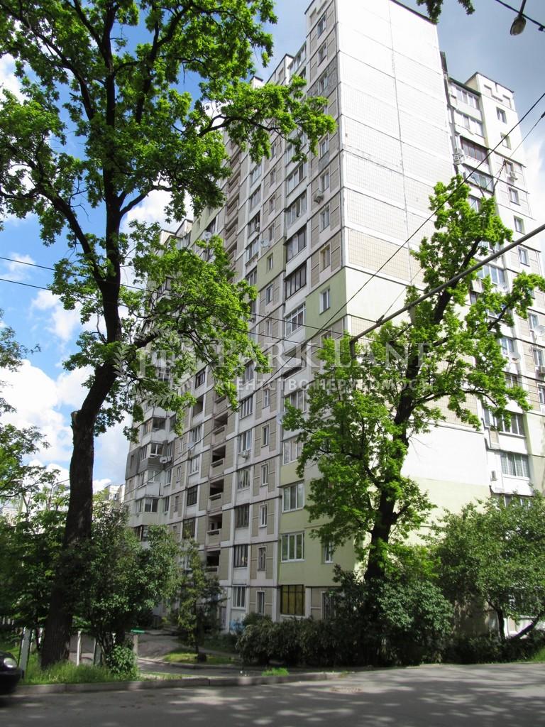 Квартира B-95872, Пушиной Феодоры, 44/50, Киев - Фото 2