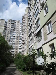 Квартира B-95872, Пушиной Феодоры, 44/50, Киев - Фото 4