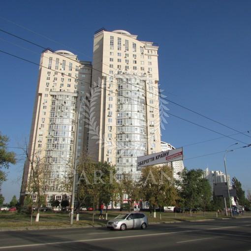Квартира, L-12637, 2г корпус 2