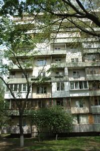 Квартира B-93416, Полярна, 11, Київ - Фото 2