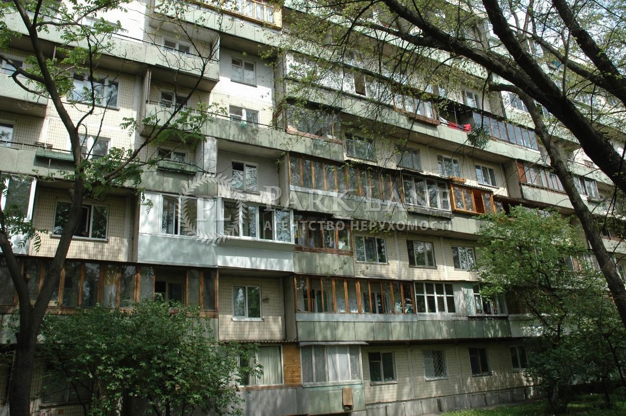 Квартира B-93416, Полярна, 11, Київ - Фото 3