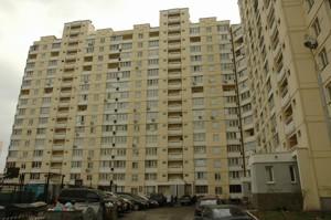 Квартира R-39026, Эрнста, 12, Киев - Фото 2