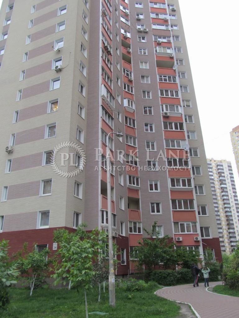 Квартира ул. Урловская, 34, Киев, D-23330 - Фото 1