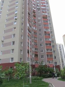 Квартира Z-638048, Урлівська, 34, Київ - Фото 1